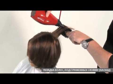 Укладка для стрижки каскад  длина волос по плечи