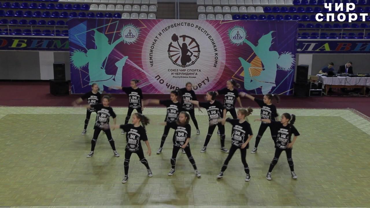 Хип-хоп группы россии