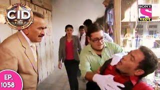 cid sachin death - 免费在线视频最佳电影电视节目- Viveos Net