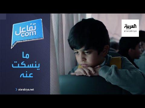 العرب اليوم - شاهد: إطلاق حملة