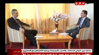 preview picture of video 'الجزء الأول من  مقابلة محافظ تعز شوقي  هائل على قناة يمن شباب'
