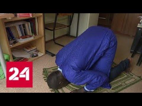 Молитва символ веры в mp3 скачать
