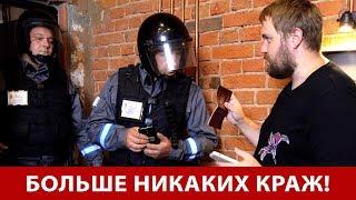Новая система охраны у Wylsacom
