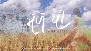 Mele Thi | Gujarati | Priya Saraiya | Sachin-Jigar | Valam