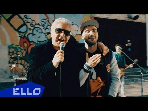 Ак-Цент и Сосо Павлиашвили - Небо На Ладони
