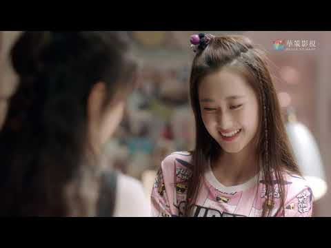 【ENG SUB】夜空中最闪亮的星 17 | The Brightest Star in The Sky 17(黄子韬、吴倩、牛骏峰、曹曦月主演)