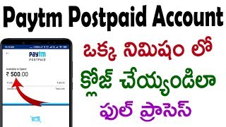 How to deactivate paytm postpaid | how to close paytm postpaid in telugu | tekpedia
