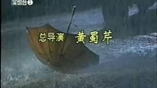 承诺 电视剧文艺娱乐 China TV Culture