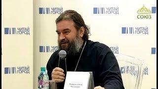 Каюсь, что я не ангел. Протоиерей Андрей Ткачев от компании Стезя - видео