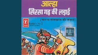 Sirsa Gadh Ki Ladaayi (Paarath Malkhaan Ki Ladayi)