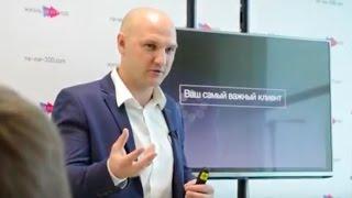 НЛП для бизнеса. Видео-обзор тренинга в Ростове-на-Дону 8-9 апреля 2017 года