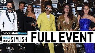 HT India's Most Stylish Awards 2019: Full Event