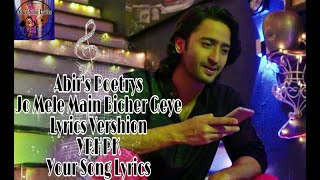 Jo Mele Main Bicher Geya||Lyrics Vershion||Yeh Rishtey Hai