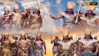 Episode 109 | Shree Ganesh