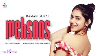 Raman Goyal | Mehsoos | Goyal Music | New Punjabi Song