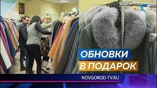 Каждую среду новгородская швейная фабрика дарит пенсионерам новую верхнюю одежду