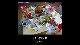 Прикольные Демотиваторы выпуск 96