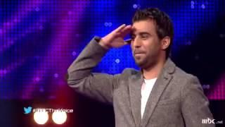 اغاني حصرية محمد الفارس اكثر من اول احبك مرحلة الصوت وبس THE VOICE تحميل MP3
