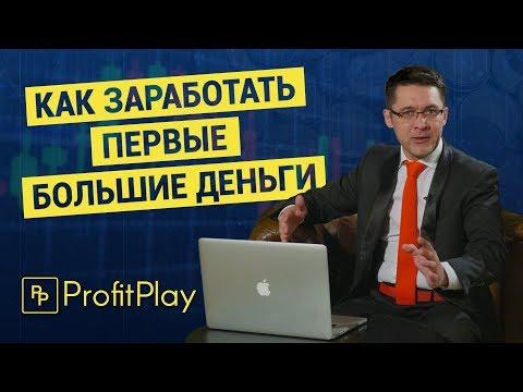 Пасивный доход заработать в интернети