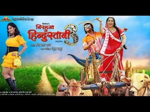 Video Nirahua Hindustani 3 Bhojpuri Movie Dinesh Lal Yadav