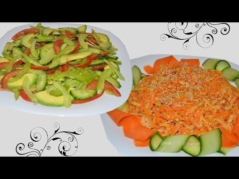 Салаты БЕЗ МАЙОНЕЗА! Очень вкусные и полезные салаты на Пост. Light salad