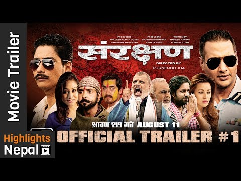 Nepali Movie Sanrakshan Trailer