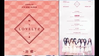 [Full Album]Lovelyz(러블리즈) - Heal)(治癒 (치유)4th(MP3)