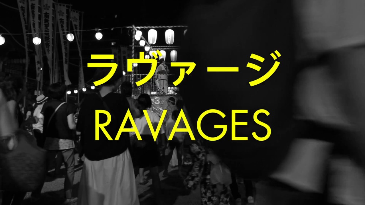 Ravages - Abraxas (Kid Loco Remix)