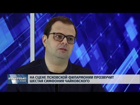 Интервью # Геннадий Чернов