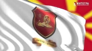 македонијо - Kênh video giải trí dành cho thiếu nhi