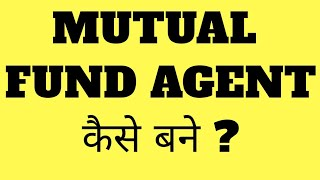 Mutual fund agent kaise bane | how to become mutual fund agent | mutual fund distributor kaise bane