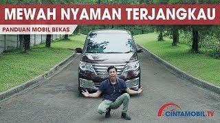 NISSAN SERENA C26 2016 INDONESIA   MPV PREMIUM 200 JUTAAN   CINTAMOBIL TV