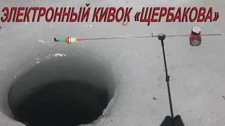 Зимние электронные удочки для рыбалки