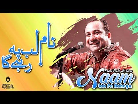 Naam Lab Pe Rahega | Rahat Fateh Ali Khan | Qawwali official version | OSA Islamic