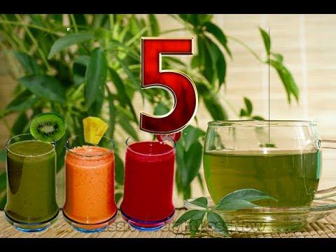 5 ποτά που θα σε βοηθήσουν να αδυνατίσεις!  thumbnail
