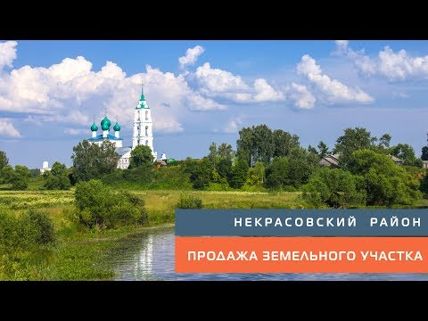 Автокефалії української православної церкви