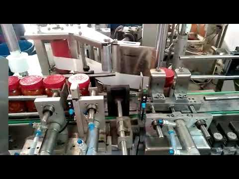 Container Self Adhesive Labeling Machine