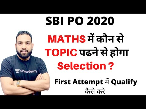 Which Topics of Maths will Give You Selection in SBI PO Exam ?