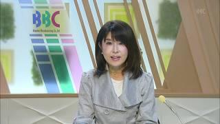 6月15日 びわ湖放送ニュース
