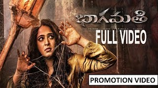 Bhaagamathie Telugu Movie Success Meet 2018 | Anushka Shetty, Unni Mukundan | Bhaagamathie Adda 2018