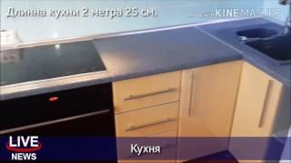 Кухня с сервантом