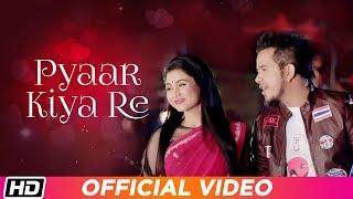 Pyaar Kiya Re | Official Video | Bhrigu Kashyap | Superhit