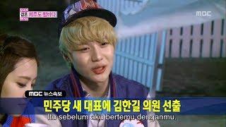 naeun taemin eng sub - मुफ्त ऑनलाइन वीडियो