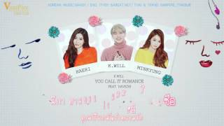 "[Karaoke+Thaisub] K.WLL ""You Call It Romance "" feat. DAVICHI"