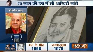 Prem Chopra's reaction on veteran actor Vinod Khanna death