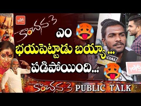 Kanchana 3 Movie Genuine Public Talk | Kanchana 3 Movie Review | Kanchana 3 Public | YOYO TV Channel