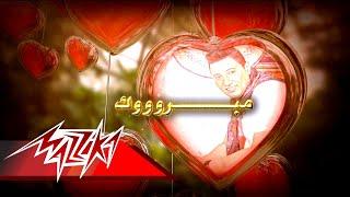 Mabrouk - Mohamed Abd El Moneim مبروك - محمد عبد المنعم