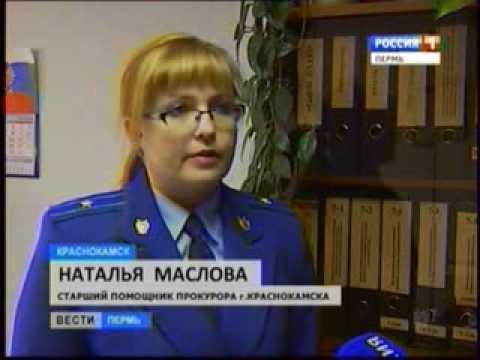 Семь лет колонии и 500 тысяч рублей -- предписание судьи в действии