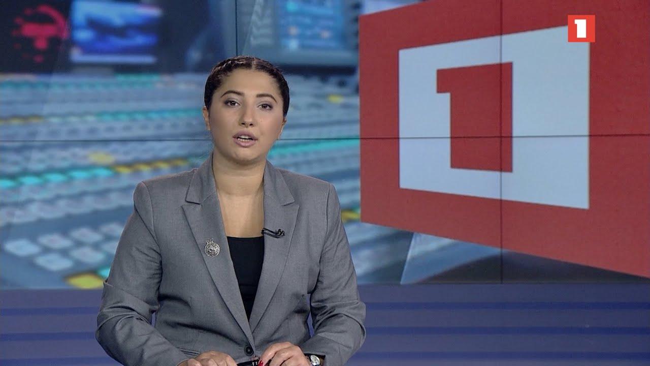Արևմտահայերեն լուրեր. շաբաթվա ամփոփում | 19.09.2021