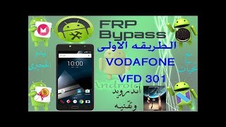 Vodafone 320 frp cm2 - Free video search site - Findclip Net